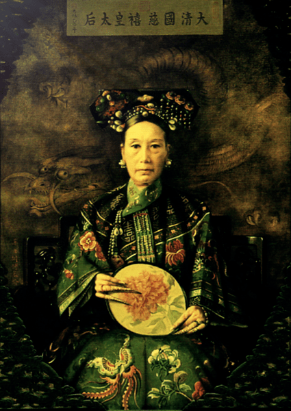File:The Portrait of the Qing Dynasty Cixi Imperial Dowager Empress of China in the 1900s.PNG