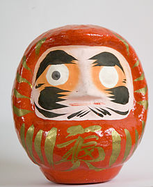 Daruma Doll Simple English Wikipedia The Free Encyclopedia