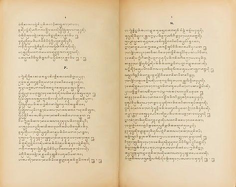 875 rows· 04/09/2020· aksara bali. Aksara Bali Wikipedia Bahasa Indonesia Ensiklopedia Bebas