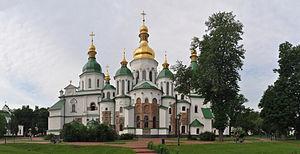 Kijów - Sobór Mądrości Bożej 02.jpg