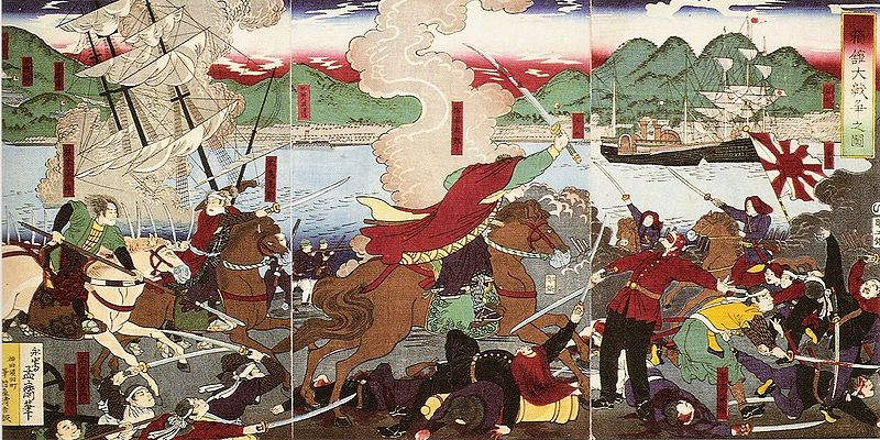 File:Land And Naval Battle of Hakodate.JPG