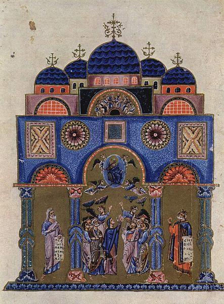 Archivo:Meister der Predigten des Mönchs Johannes Kokkinobaphos 002.jpg