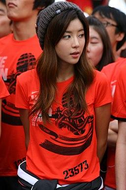Park Han-byul at the NIKE WE RUN SEOUL 10K 383