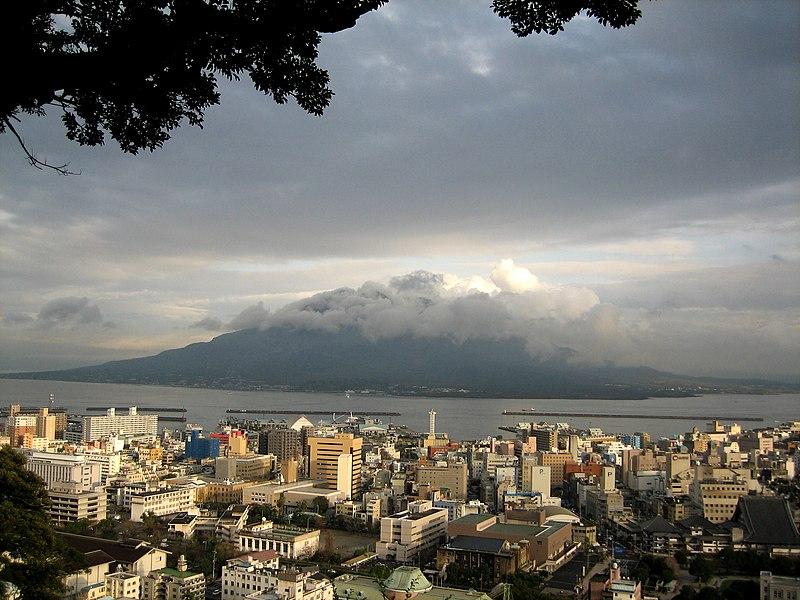 File:Sakurajima from kagoshima.jpg