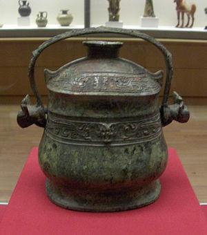 Shang-Bronze1