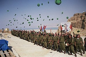 Ceremony of receiving berets in Masada. IDF Ca...