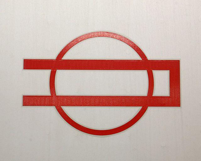 File:Osaka Municipal Subway logo 001.JPG