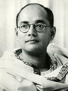 Subhas Chandra Bose NRB.jpg