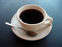 Uma x�cara de café.