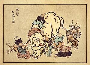 """Blind monks examining an elephant"" ..."