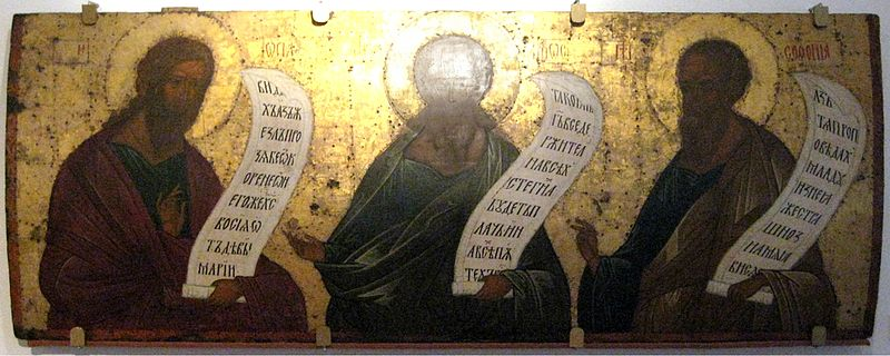 File:Prophets01 (Kirillo-Belozersk).jpg