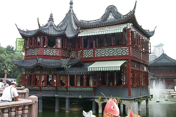 File:Shanghai-Huxinting Tea House.jpg