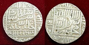 English: First Rupee, a Rupiya Silver coin, is...