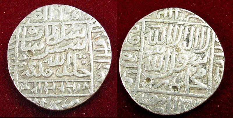 File:Sher shah's rupee.jpg