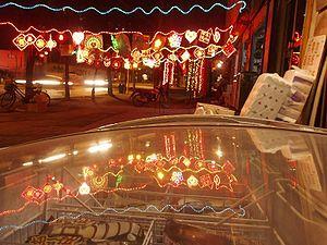 Lantern Festival celebration in Shijiazhuang