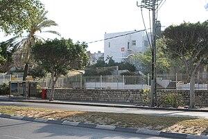 Teva School in Tel Aviv