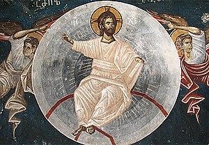 Ubisi Monastery. Ascension of Jesus detail