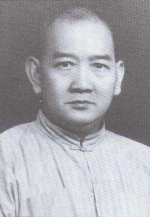 Wong Fei Hung (Huang Fei Hong)
