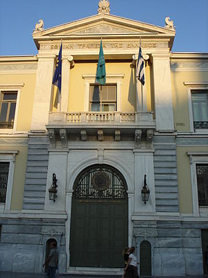 National Bank of Greece old headquarters in At...