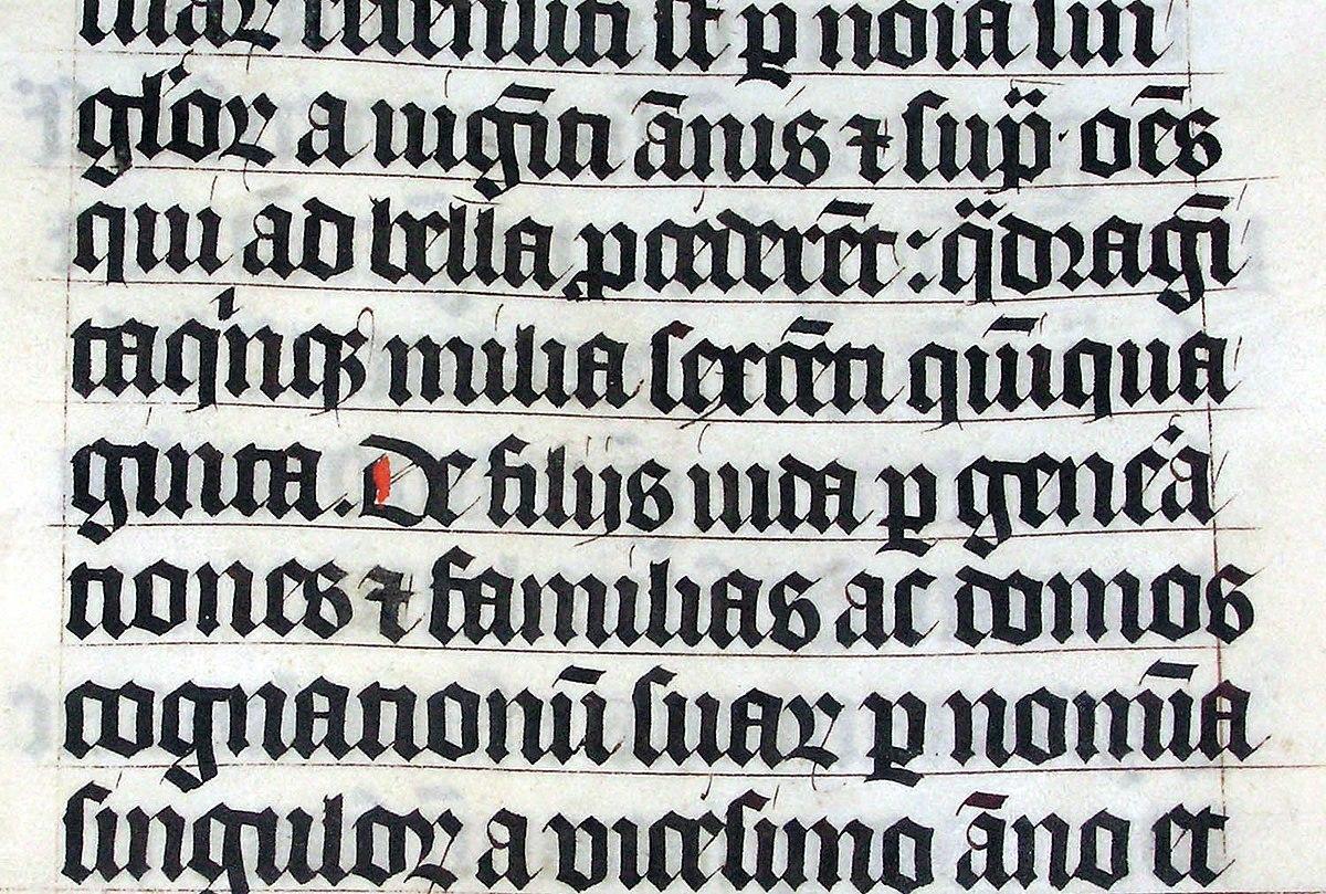 Calligraphy.malmesbury.bible.arp.jpg