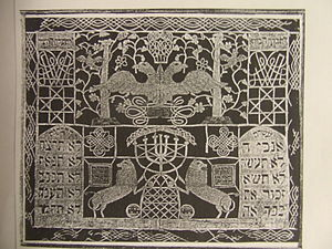 jewish papercutting, wycinanka żydowska