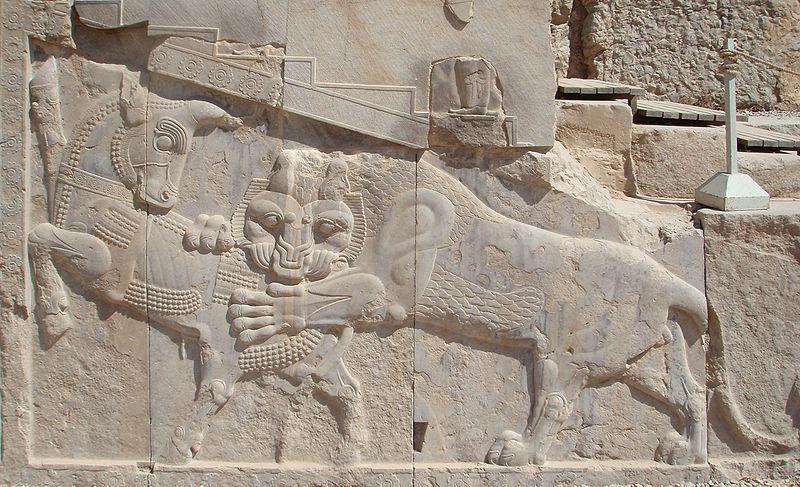 File:Nowruz Zoroastrian.jpg