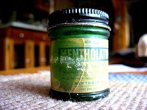 English: Old bottle of AA Hyde's Mentholatum.