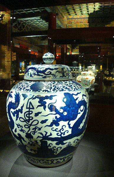 File:China ming blue dragons.JPG