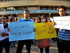 Egyptian Unity