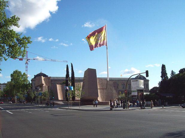 File:Plaza de Colón (Madrid) 14.jpg