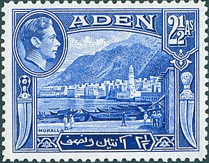 Aden is known for its boat-oriented stamps. Mu...