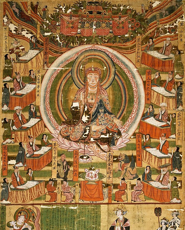 File Bodhisattva Kshitigarbha And The Ten Kings Of Hell X