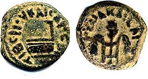 Coin of Pontius Pilate. For black and white tr...