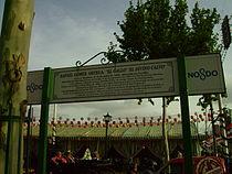 Identificativo (parte trasera) de una de las calles de la Feria.