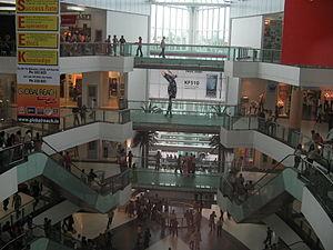 English: South City Mall, Kolkata
