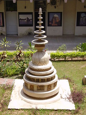 English: Stupa in Quaid i Azam University Camp...