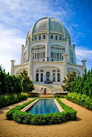 The Baha'i House of Worship, Wilmette, IL. Bah...