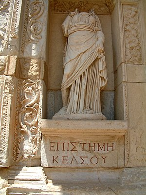 Personification of knowledge (Greek ????????, ...