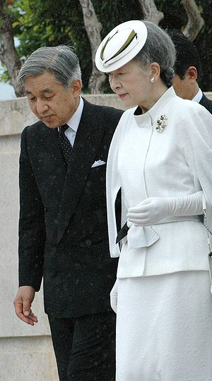 Emperor Akihito and Empress Michiko of Japan.