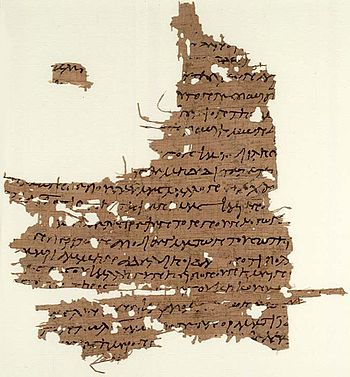 English: Gospel of Mary, discovered in 1896. P...