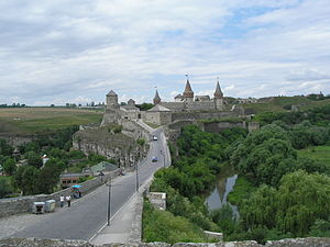 English: The Kamianets-Podilskyi Castle in Kam...