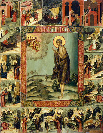 Russian icon of S. Mary of Egypt