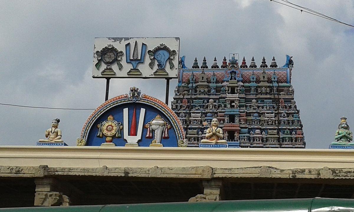 Srivaikuntanathan Perumal Temple Wikipedia