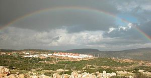 English: Tal Menashe - view from East under th...