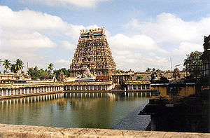Chidambaram Temple in Tamil Nadu is dedicated ...