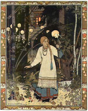 English: Vasilisa by Ivan Bilibin. Русский: Ва...
