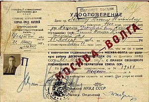 English: Document for the Gulag prisoner who w...