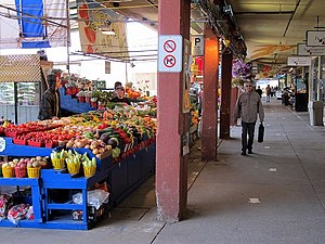 English: Atwater Market, Montreal, Quebec, Canada.
