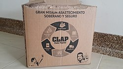 A food box provided by CLAP, with the supplier receiving government funds owned by President Nicolas Maduro