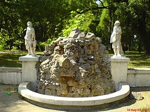 Statue in the Public Garden - Braila